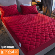 水晶绒wo棉床笠单件ia暖床罩全包1.8m席梦思保护套防滑床垫套