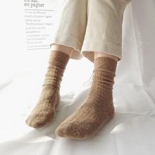 日系兔wo毛菱形格翻ia女中筒袜堆堆袜秋冬季保暖百搭打底女袜