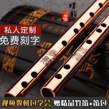 紫铜蝶wo初学加厚考ia专业演奏魔道祖师陈情纯铜金属乐器