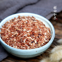 云南特wo高原哈尼梯ia红米健康红米非糙米农家五谷杂粮1000g