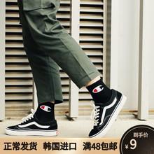 男袜男wo纯棉袜子韩ia网红潮袜子(小)C纯色四季短袜滑板袜