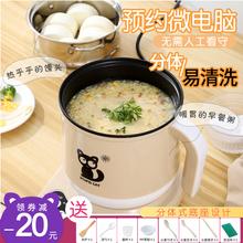 智能 wo饭煲煲汤多ia用1的 2的(小)功率宿舍用学生迷你单的(小)型