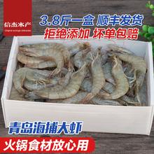 青岛野wo大虾新鲜包ia海鲜冷冻水产海捕虾青虾对虾白虾