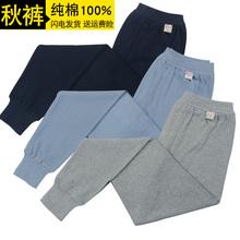 3件 wo士纯棉高腰ia宽松保暖裤棉毛线衬裤男春秋冬季