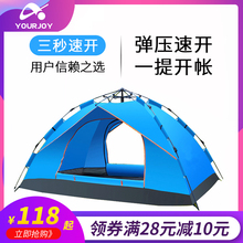 弹压全wo动帐篷户外ia的野营加厚弹簧速开帐篷野外郊游露营装备