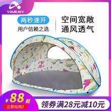 户外帐wo全自动速开ia 3-4的野营防晒沙滩超轻便家庭野餐帐篷
