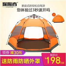 探险者wo外全自动六ia帐篷3-4的5-8速开公园沙滩野营家庭旅行