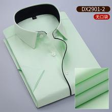 [wolinxia]夏季薄款短袖衬衫男冰绿色
