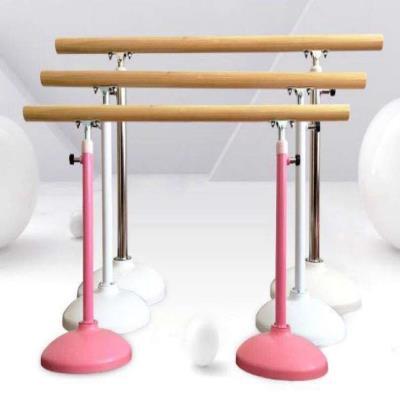 舞蹈把wo宝宝练功房ia腿架扶手支架用品平衡调节防滑升降杆底