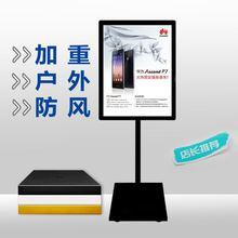 广告牌wo展示牌ktia立式指示立牌落地pop水牌商场招聘海报架子