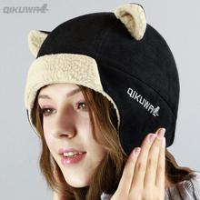 帽子女wo天韩款猫耳ia可爱学生加厚户外护耳保暖套头帽