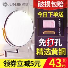 浴室化wo镜折叠酒店ia伸缩镜子贴墙双面放大美容镜壁挂免打孔