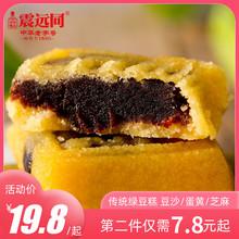 震远同wo豆糕浙江湖ia正宗老式传统绿豆饼抹茶休闲零食