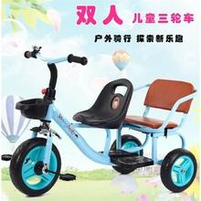 [wolinxia]儿童三轮车双人脚踏自行车
