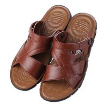 202wo夏季新式男ia软底沙滩防滑两用凉鞋大码户外透气休闲男鞋