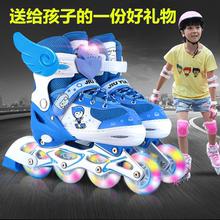 (小)孩子wo的溜冰鞋玩ia6岁宝宝8四轮7-10岁(小)朋友中大童12-15岁
