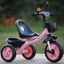 宝宝三wo车脚踏车1ia男女孩自行车3婴幼儿宝宝手推车2宝宝单车
