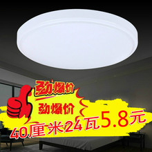 LEDwo廊灯圆形吸ia代简约卧室过道客厅灯阳台厨卫灯灯饰灯具