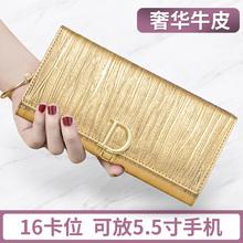 202wo新式时尚女en女长式真皮钱夹子女式欧美大容量金色手拿包
