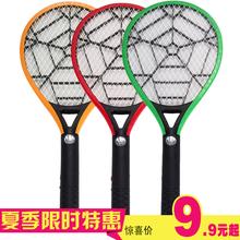 誉诺大wo电蚊拍多功en式LED灯家用苍蝇拍蚊子拍包邮