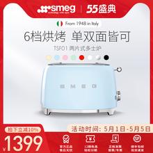 SMEwo/斯麦格 en01两片式烤家用早餐吐司机意式设计