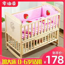 [woolri]实木婴儿床多功能bb宝宝