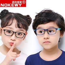 宝宝防wo光眼镜男女wo辐射手机电脑保护眼睛配近视平光护目镜