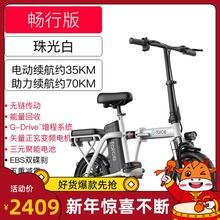 美国Gwoforcewo电动折叠自行车代驾代步轴传动迷你(小)型电动车