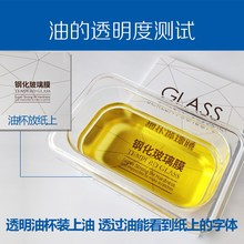 免(小)型wo清油 沉淀wo锈钢冷热榨自动真空过滤 (小)商用