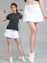 新式速wo运动裤裙女er半身短裙健身羽毛球网球马拉松跑步裙裤