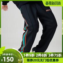 whywoplay电ql裤子男春夏2021新式运动裤潮流休闲裤工装直筒裤