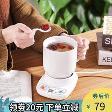 养生杯wo电炖杯陶瓷iu办公室宿舍迷你牛奶加热水杯燕窝煮粥杯