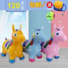 新式音wo五彩马 彩iu马独角兽充气玩具宝宝坐骑加厚环保皮马