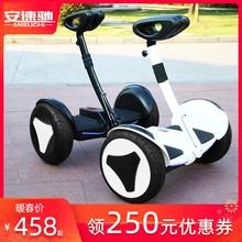 安速驰wo童电动智能iu成年代步车学生双轮带扶杆10寸