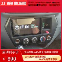 飞碟缔wo原车专用大iu倒车影像汽车行车记录仪一体机高清夜视
