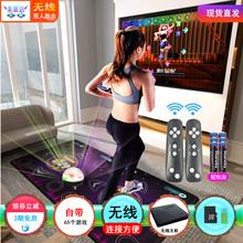 【3期wo息】茗邦Hiu无线体感跑步家用健身机 电视两用双的