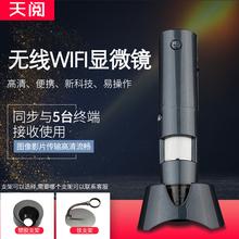 高清超wo畅300万iu00倍四图像定格无线无线可视耳镜