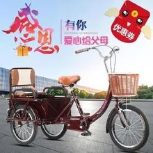 轻便车wo重单车车载iu(小)型不锈钢车厢。脚踏三轮车老的老年