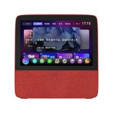 (小)度在wo智能屏X8iu英寸音箱音响宝宝学生机器的百度语音