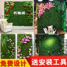 仿真阳wo植物墙绿植iu装饰的造塑料假草坪背景墙装饰布景 网红