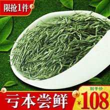 【买1wo2】绿茶2iu新茶毛尖信阳新茶毛尖特级散装嫩芽共500g