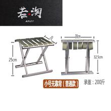 新式疯wo 正宗SUki4不锈钢折叠凳椅子军工马扎靠背钓鱼户外(小)矮