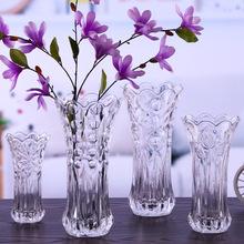 花瓶玻wo透明大号加ki富贵竹转运竹欧式干花插花客厅装饰摆件