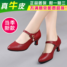 四季真wo舞蹈鞋成年ki穿时尚中高跟软底广场跳舞鞋子
