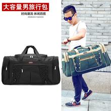行李袋wo提大容量行ki旅行包旅行袋特大号搬家袋