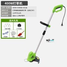 家用(小)wo充电式打草ki神器多功能果园修草坪剪草机