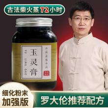 正品非wo仁堂加味气ki伦【加强款72(小)时500g】古法蒸制