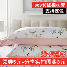 出口6wo支埃及棉贡ki(小)单的定制全棉1.2 1.5米长枕头套