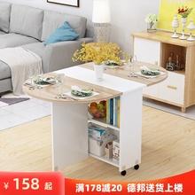简易圆wo折叠餐桌(小)ki用可移动带轮长方形简约多功能吃饭桌子