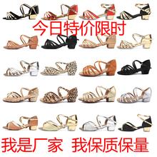 拉丁舞wo宝宝女孩交ki学者少儿中跟软底练功四季跳舞鞋